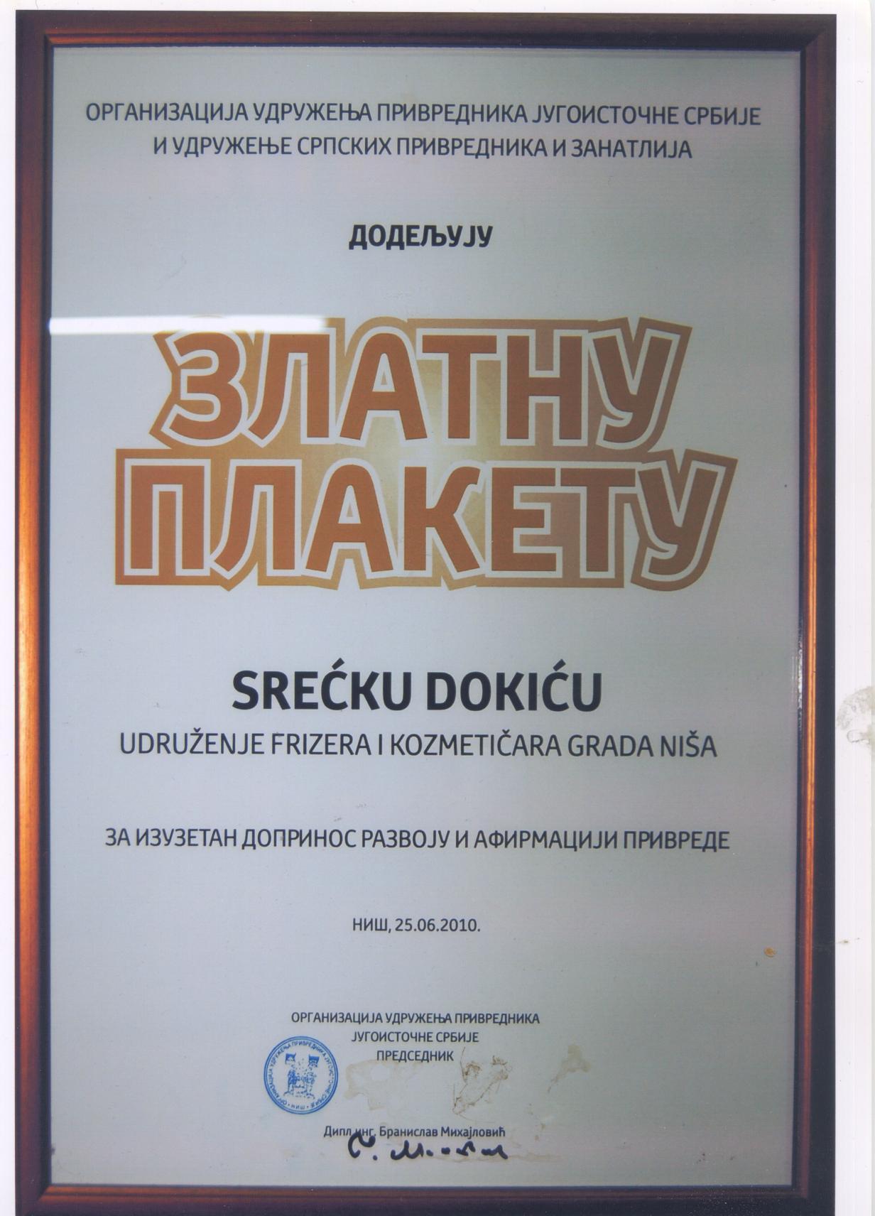 srecko 18. 001